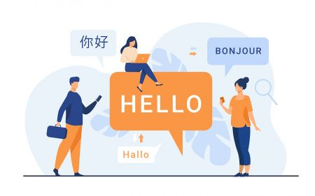 Suporte Binarycent Multilingual