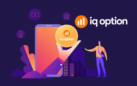 How to Withdraw Money from IQ Option