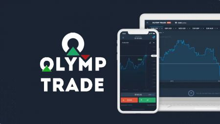 How to Download and Install Olymp Trade Application for Mobile Phone (Android, iOS)