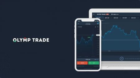 How to Install Olymp Trade Mobile App on App Store (iOS application)