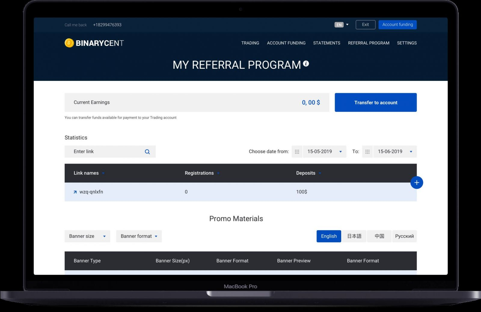 How to Join Affiliate Program in Binarycent