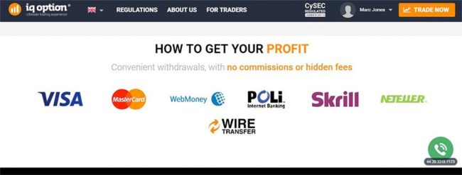 How to Register and Trade Binary Option at IQ Option