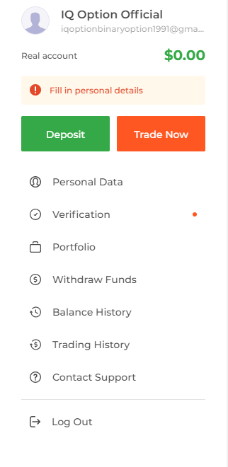 How to Start Online Trading at IQ Option for Beginners